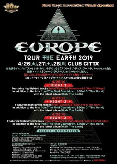 Japan 2019 poster