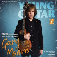 Young Guitar cover May 21